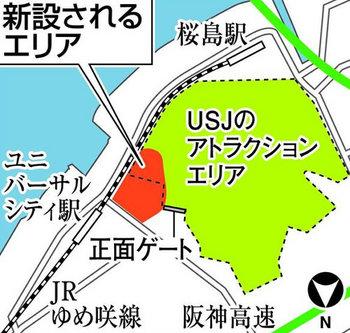 USJ 任天堂パーク.jpg