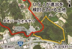 USJ 沖縄.jpg